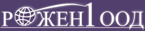 ROJEN 1 OOD Logo